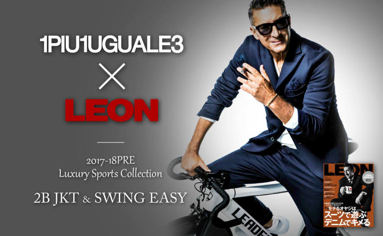 【1PIU1UGUALE3 x LEON】 Luxury sports label collection