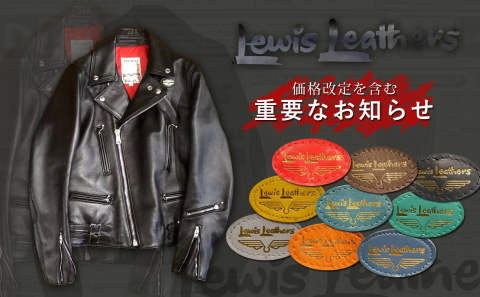 【Lewis Leathers】 価格改定を含む重要なお知らせ