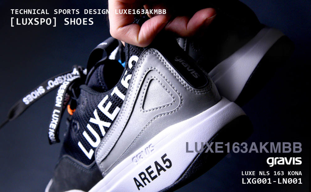 【LUXE163AKMBB×gravis】  SPECIAL LIMITED COLLECTION 本日発売