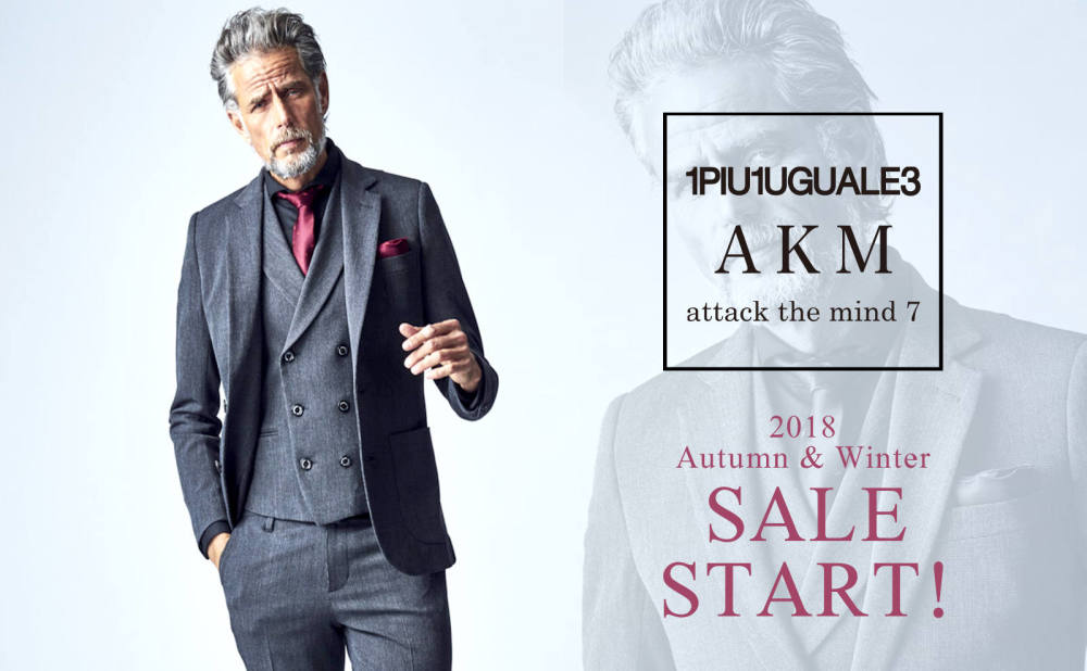 【SALE】 「1PIU1UGUALE3」「AKM」「attack the mind 7」 セールスタート!