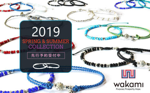 【wakami】2019 SPRING&SUMMER COLLECTION先行予約受付開始