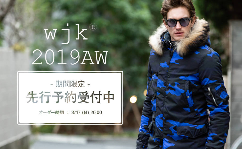 【wjk】 2019AW COLLECTION 期間限定の先行予約受付開始