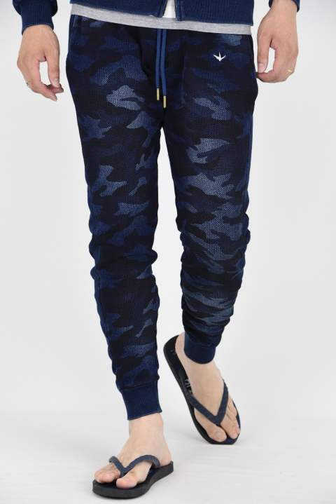 Relax Camo Pants