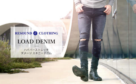 "【RESOUND CLOTHING】 STUDIO84の""LOAD DENIM""ラインナップ"